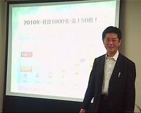 user20070803_s.jpg